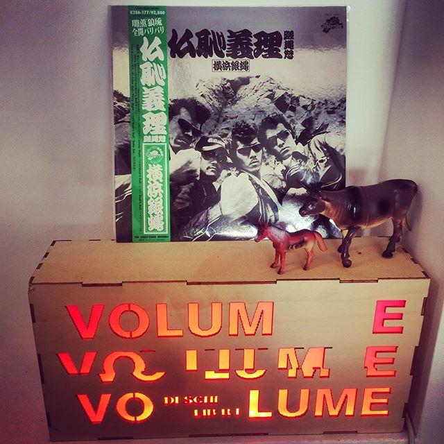 Luminous wooden sign Volume